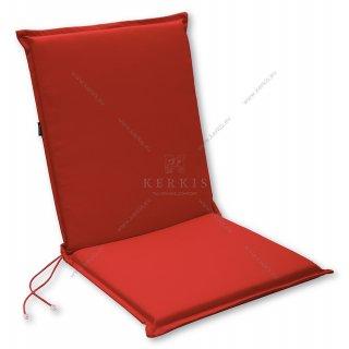 Μαξιλάρι κήπου με πλάτη σε χρώμα Κόκκινο
