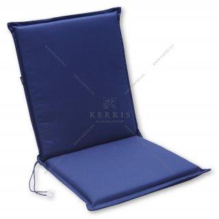 Μαξιλάρι κήπου με πλάτη σε χρώμα Μπλε Navy