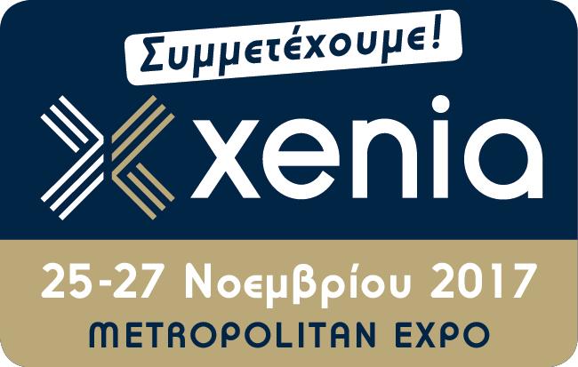 XENIA 2017