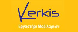 Kerkis - Εργαστήρι Μαξιλαριών